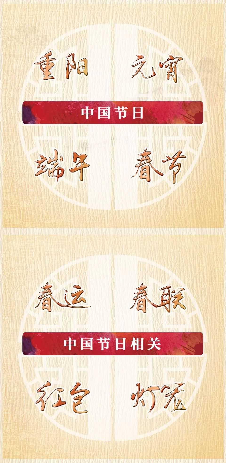 """外国人常说的100个中国词出炉 道家的""""阴阳""""""""太极""""等词悉数上榜"""