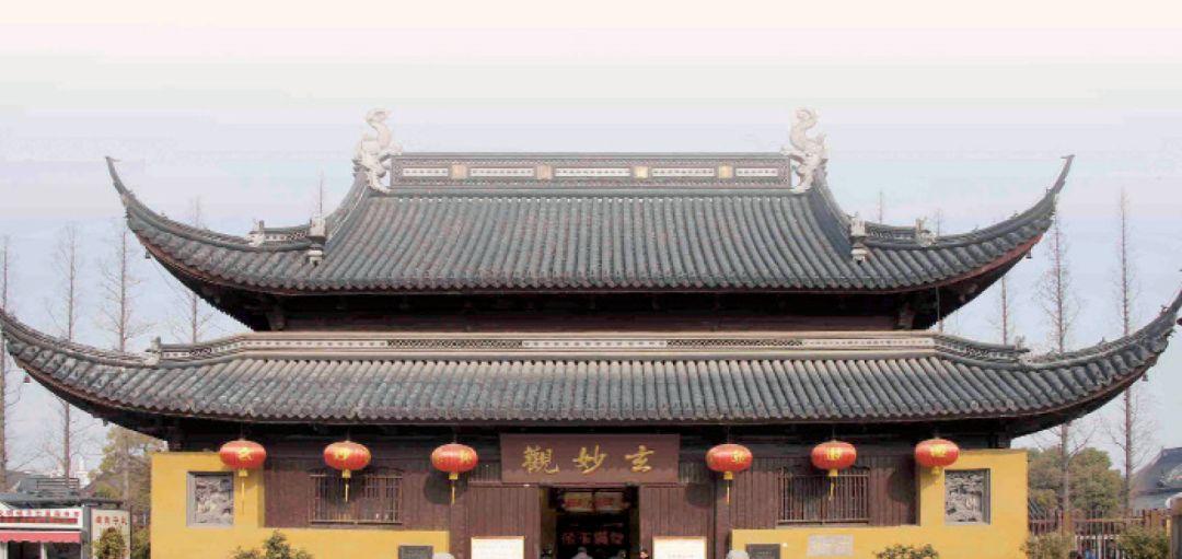祈福接财过新年——苏州玄妙观的过年习俗