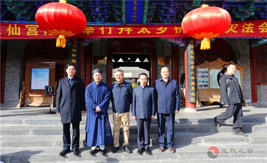 陕西省政协副主席祝列克莅临西安八仙宫视察调