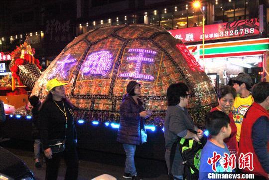 台湾高雄意诚堂关帝庙传统乞龟活动盛大举行