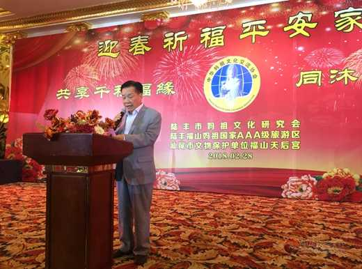 http://www.daoisms.org/article/sort028/info-35077.html
