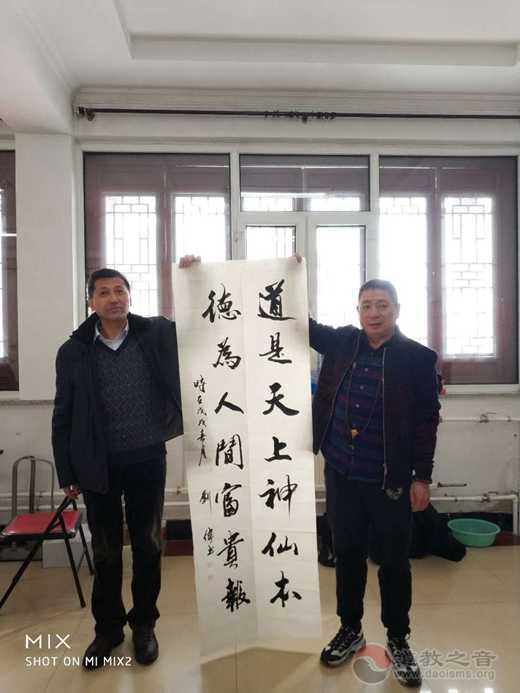 """吉林市道教书画院举行""""学习十九大精神喜迎元宵节""""笔会"""