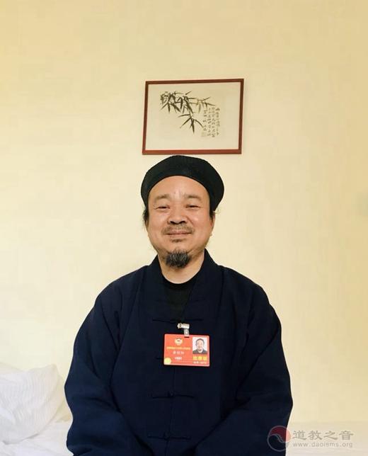 黄信阳道长:传承中国优秀传统文化功在千秋