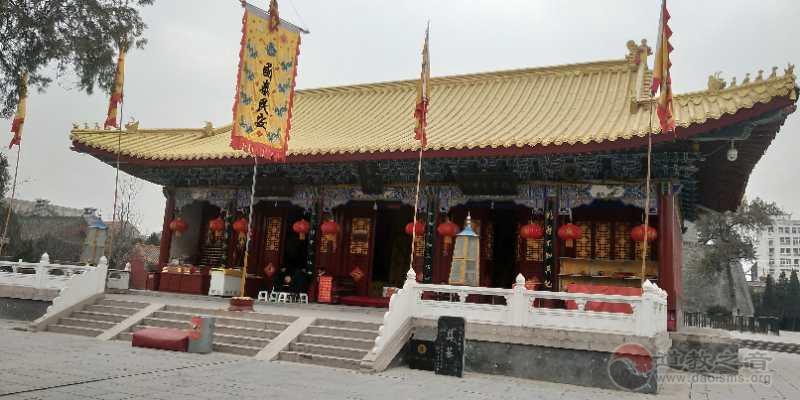 河南省鹿邑县道教协会会长会议在明道宫召开