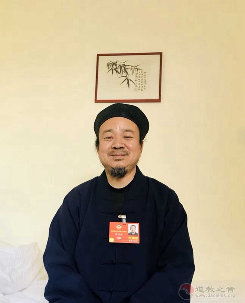 全国政协委员、中国道教协会副会长、北京市道教协会会长黄信阳道长