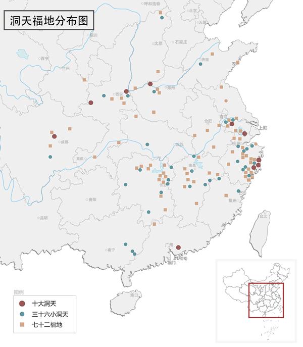 中国洞天福地分布图(来源:清华大学文化遗产保护中心)