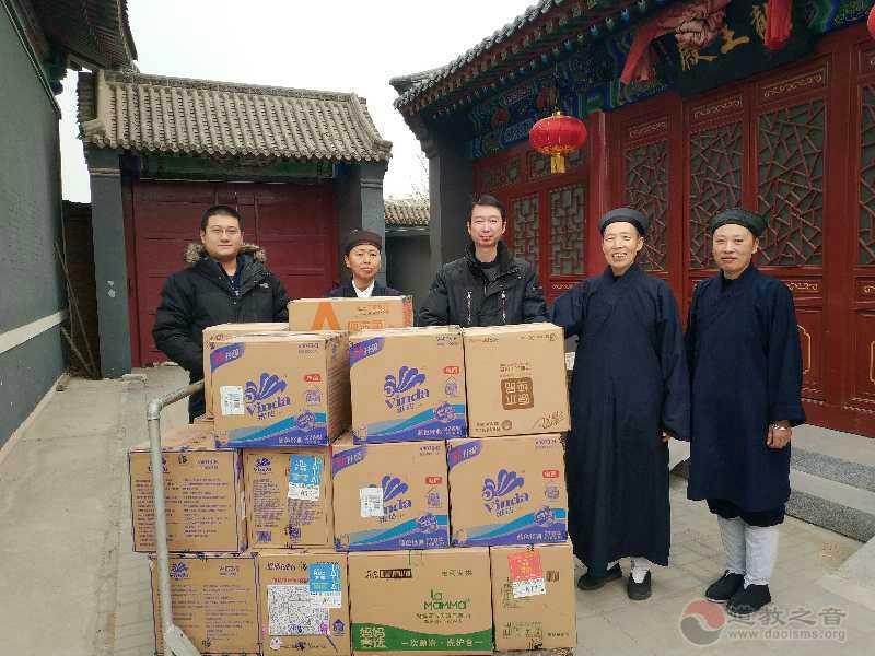 北京市道教协会姜涛秘书长走访慰问佑民观