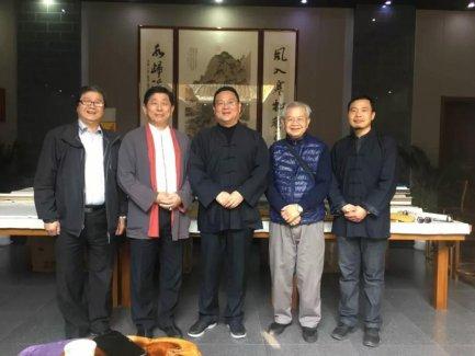 香港国际道教文化