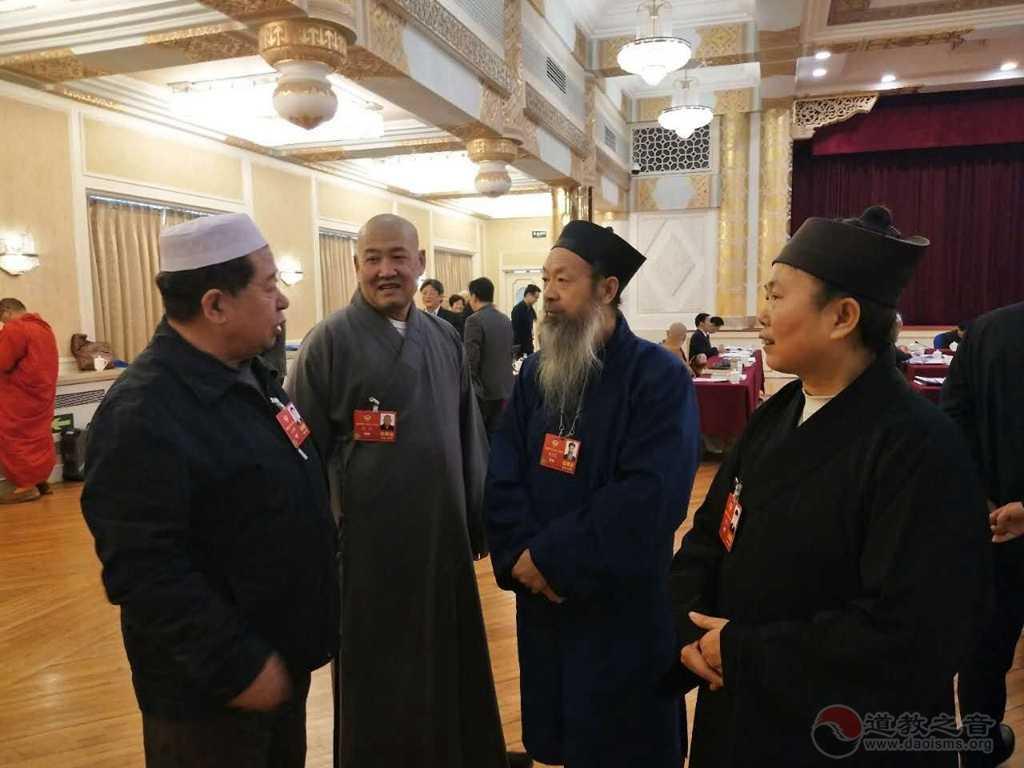 2018全国两会的道教界人士(图集)