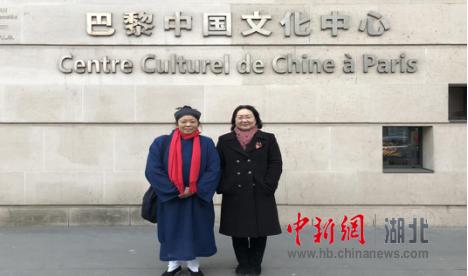 中国道教养生走进法国和意大利