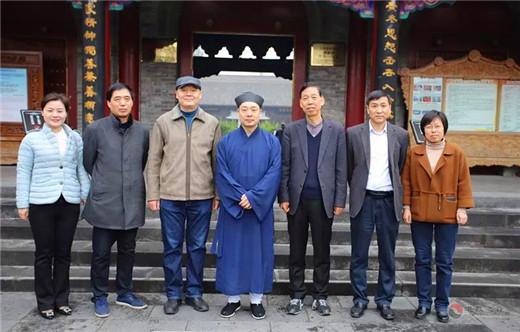 陕西省人大常委会民宗侨外工委一行莅临西安八仙宫调研