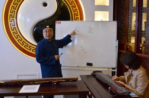 上海慈祥公益基金会第六期国粹•古琴发蒙班正式开班