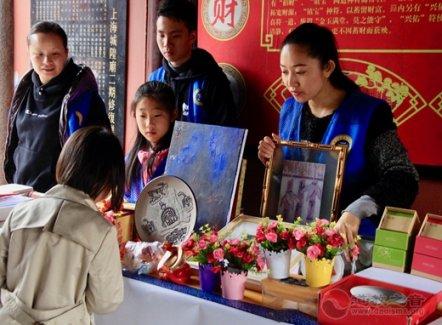 """上海慈祥公益基金会第11期""""爱浅笑""""主题义卖运动举行"""
