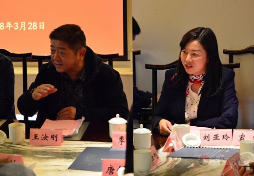 上海慈爱公益基金会第一届六次理事会召开2
