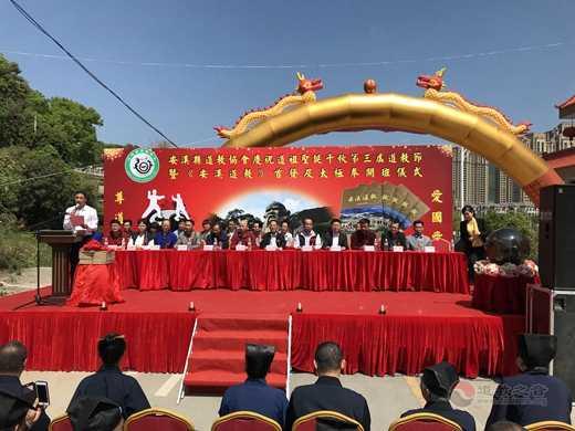 陈钦强局长在《安溪道教》创刊号公开发行仪式上讲话