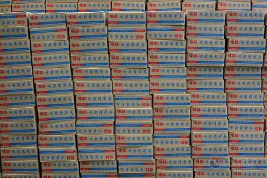 上海城隍庙向上海老年基金会捐赠寿面2