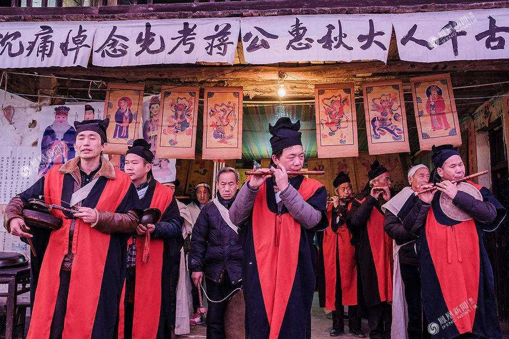 一个中国农村道长的葬礼