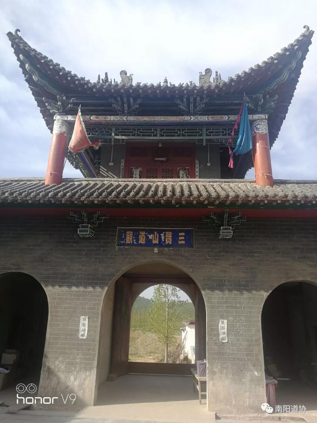 台湾道教界代表人士来宛参访交流3