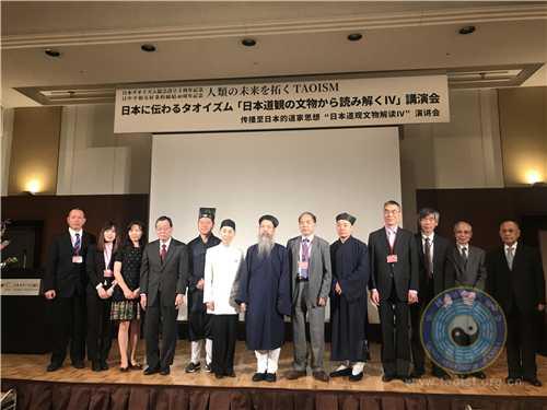中国道教协会一行赴日本参加道教交