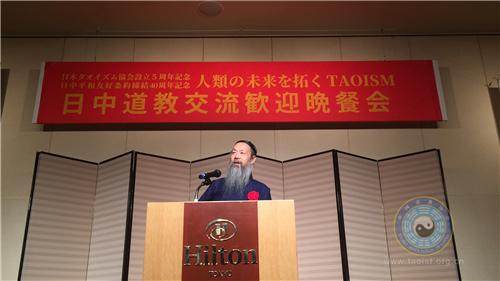 中国道教协会一行赴日本参加道教交流活动2