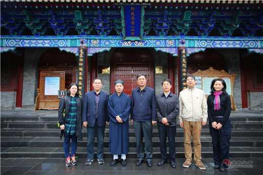 陕西省宗教局局长王爱民一行赴陕西省道协及八仙宫调研