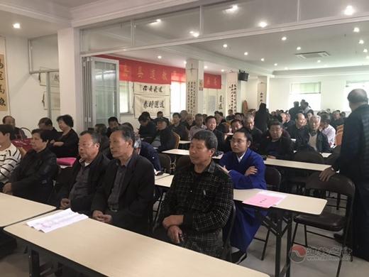 浙江温州永嘉县道教场所召开负责人会议2