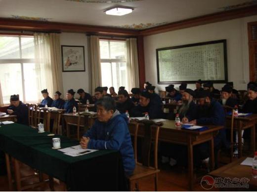 渭南市道协举办学习党的十九大精神暨贯彻新修订《宗教事务条例》 培训班