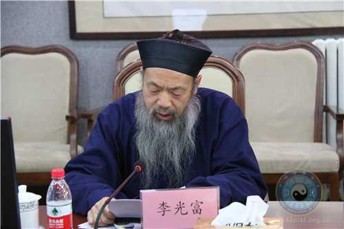 中国道教协会召开2018年教务工作会议