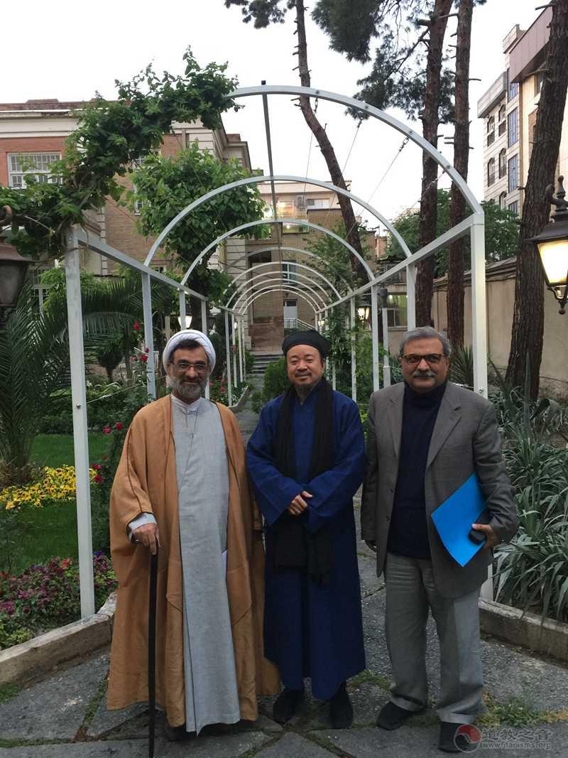中国道协副会长黄信阳道长受邀赴伊朗访问交流