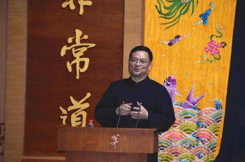茅山道院举行戊戌年春季(总第十七届)皈依法会