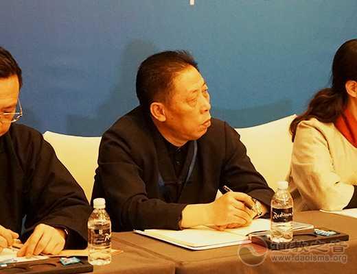 第七届长三角地区道教论坛召开坚持道教中国化方向研讨会