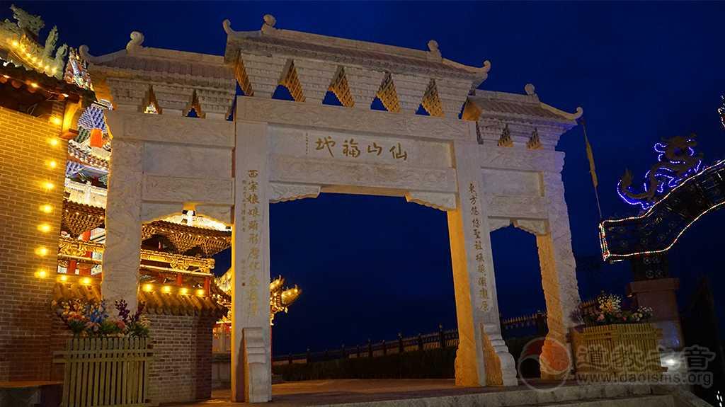 甘肃省通渭西宁观山门夜景