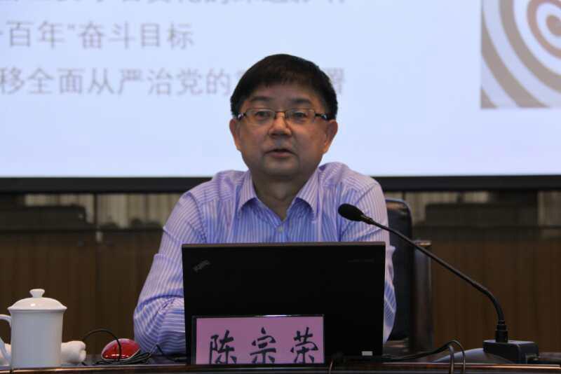 天下宗教院校担任人培训班在京举行