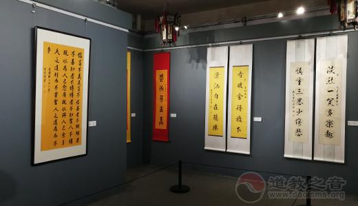 """""""天官赐福""""道教书画展在恭王府揭开帷幕"""