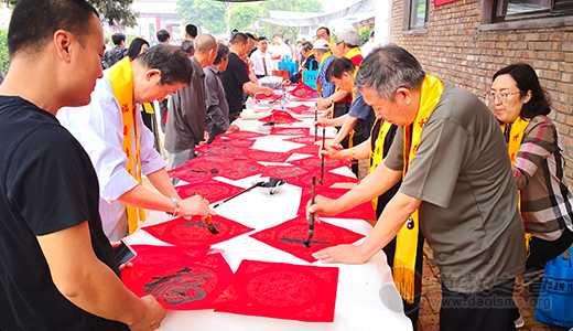 津门药王庙举行第二届药王文化周活动