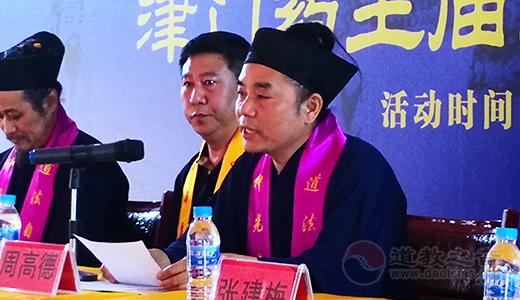 http://www.daoisms.org/article/sort028/info-35985.html