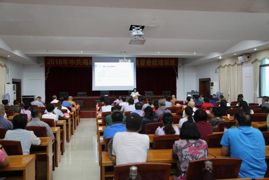 海南省第六期宗教界代表人士培训班在海口开班