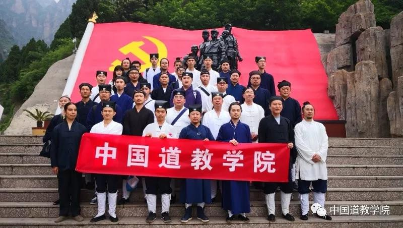 中国道教学院组织全体学员开展爱国主义教育活动