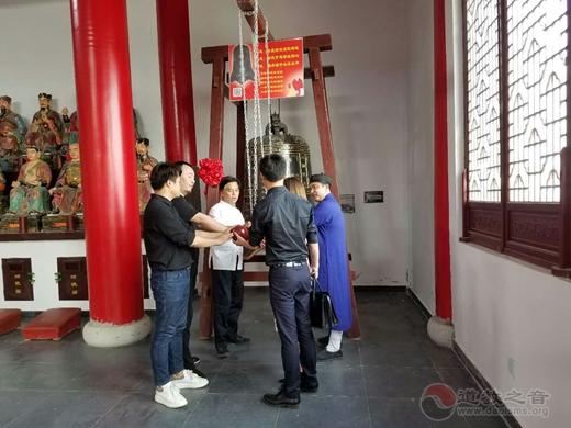 张千一道友、许清女士南京市方山洞玄观捐赠《大道藏》