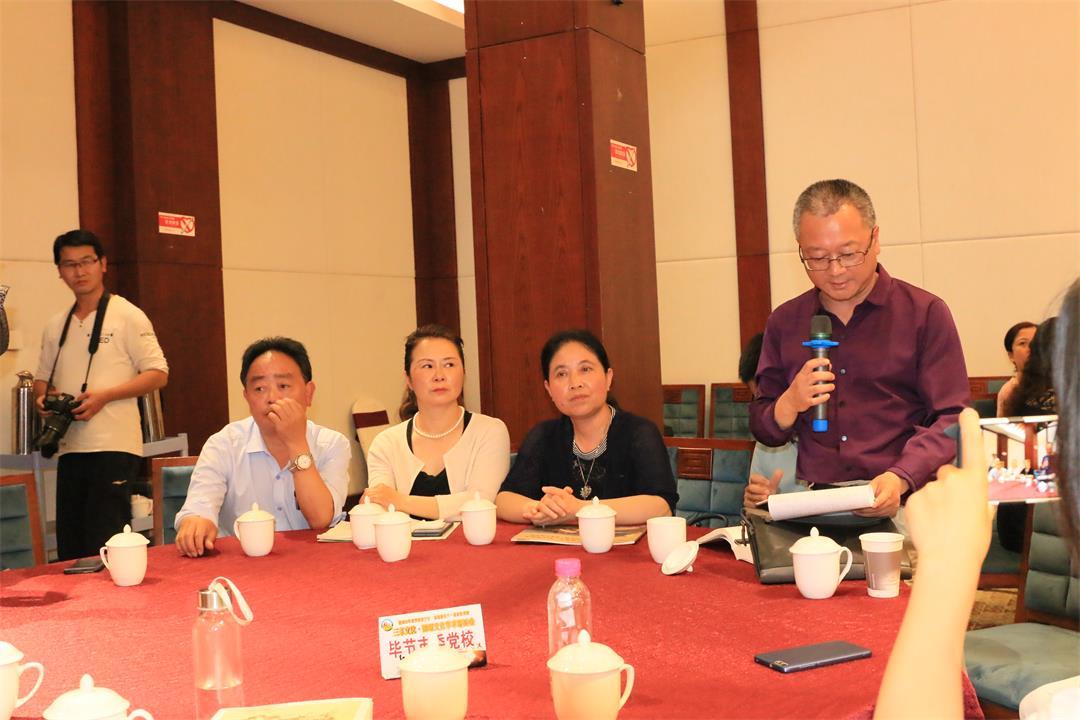 三丰文化∙阳明 文化学术研讨会在贵州召开