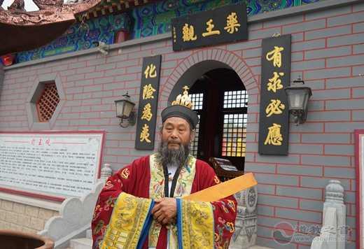 河北省固安县药王观举办孙刘二祖庙会及三元科仪法会
