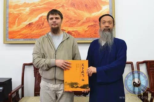 俄罗斯道教协会会长阿列克谢拜访中国道教协会