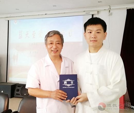 """上海财神庙开展""""蓝天下的至爱—安老项目""""健康讲座活动"""