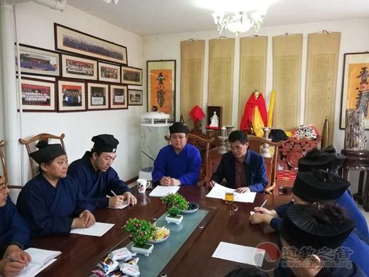 太原市万柏林区道协居贤观举办2018年度 教职人员培训班