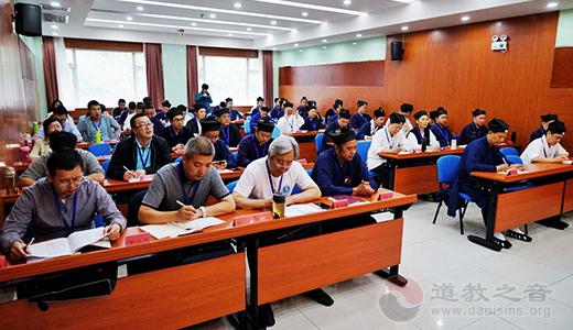 西安市道教协会研修班在中央社会主义学院顺利开班