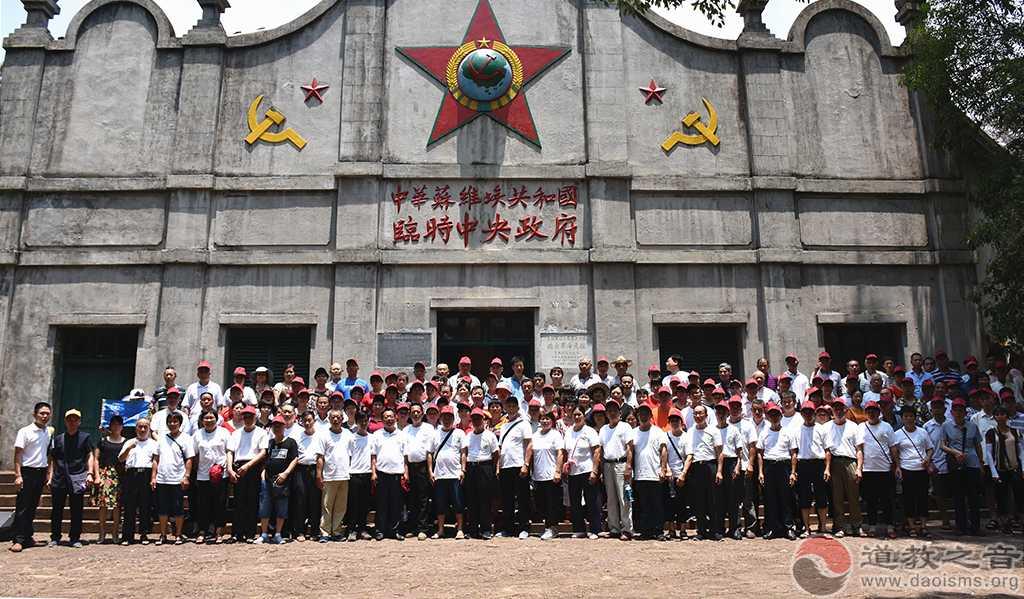 安溪县道教协会组织2018闽赣红色之旅