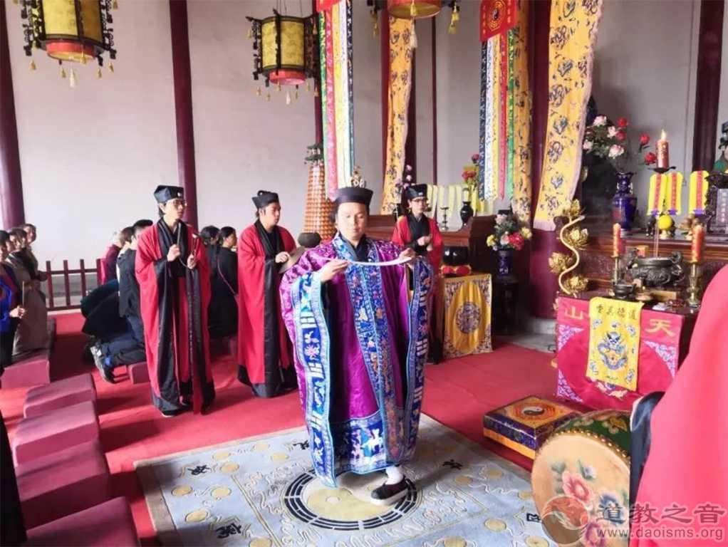 陕西省商洛市山阳县天竺山云盖观举行传统庙会