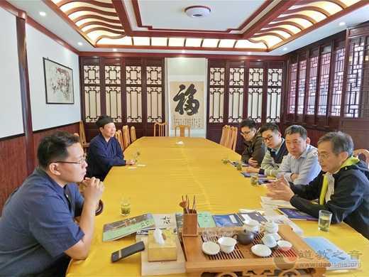 香港中文大学陈亮光教授一行到茅山乾元观作学术调研
