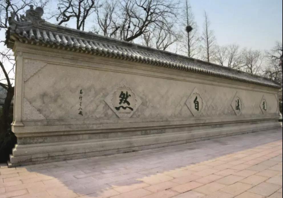 """【宗教与中国文化】道教""""少私寡欲""""理念的现代启示"""