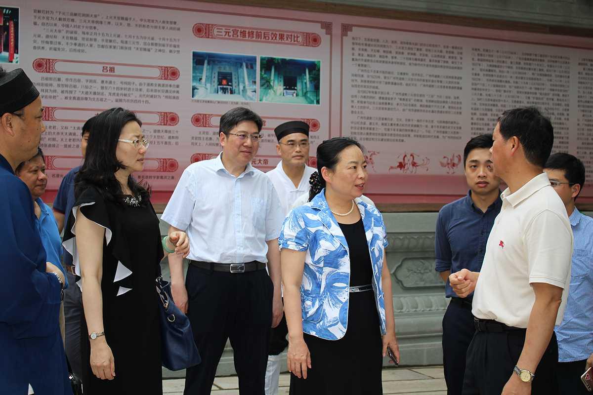 广东省民族宗教委主任袁古洁调研道教工作